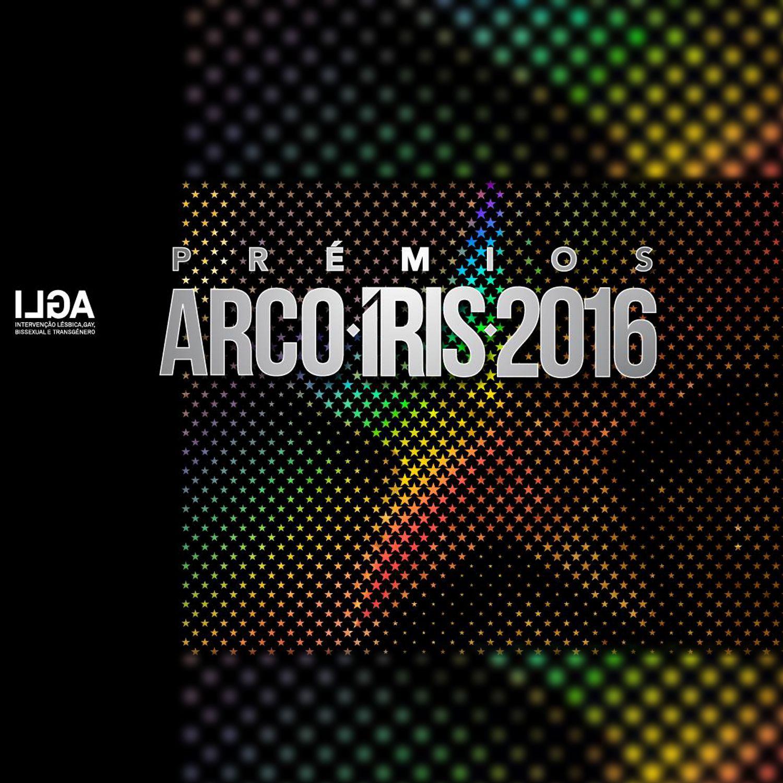 PORTUGAL: Ilga-Portugal apresenta melhores de 2016
