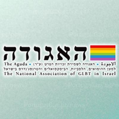 ISRAEL: 100'000 em TelAviv por amor ao próximo